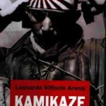 UO昔話第4話 UOで出会った恩師KAMIKAZEさん